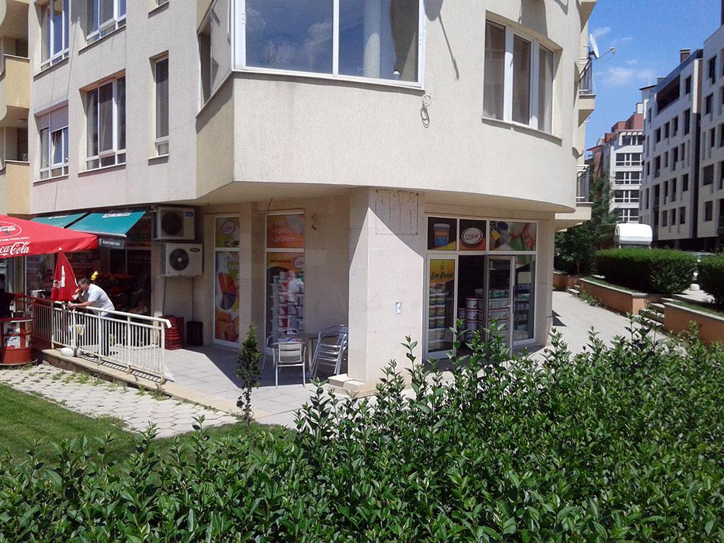 Магазин СОФИЯ - Студентски град